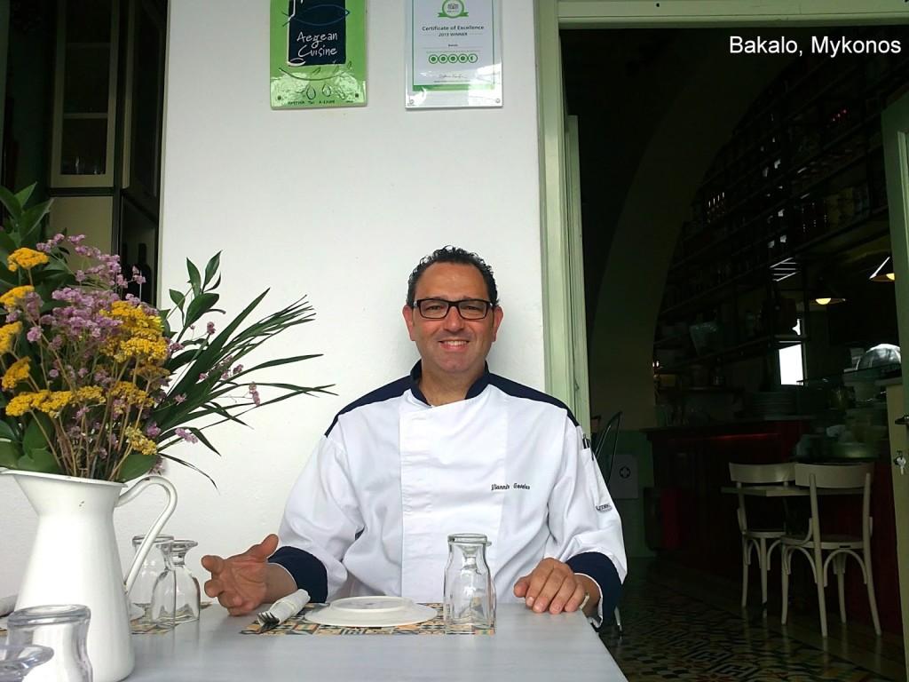Bakalo greek eatery, Mykonos 1