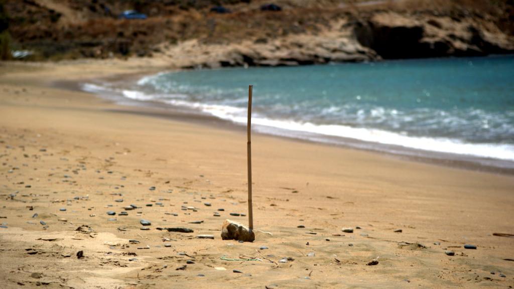 Το Γάνεμα είναι μία από τις μεγαλύτερες παραλίες της Σερίφου, με αμμώδη ακτή στο μεγαλύτερο μέρος της αλλά χοντρό ανοιχτόχρωμο βότσαλο στο δυτικό της